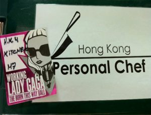 Backstage at the Lady Gaga Tour in HK