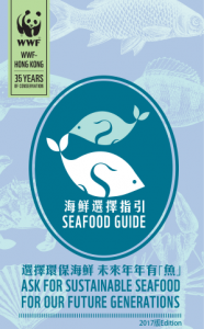 Plenty More Fish in the Sea? (sustainable seafood in Hong Kong)